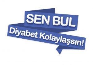 SBDK Logo