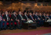 Küresel Katılım Finans Zirvesi Genel
