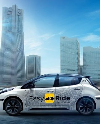 NISSAN Easy Ride